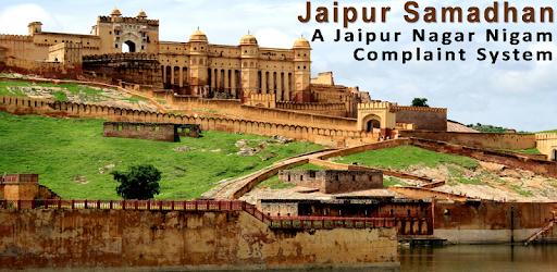 Jaipur Samadhan - Apps on Google Play