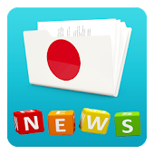 Japanese Voice News