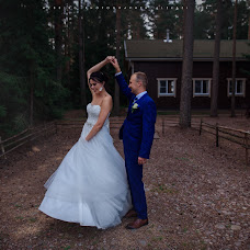 Wedding photographer Aleksey Ozerov (Photolik). Photo of 31.08.2018