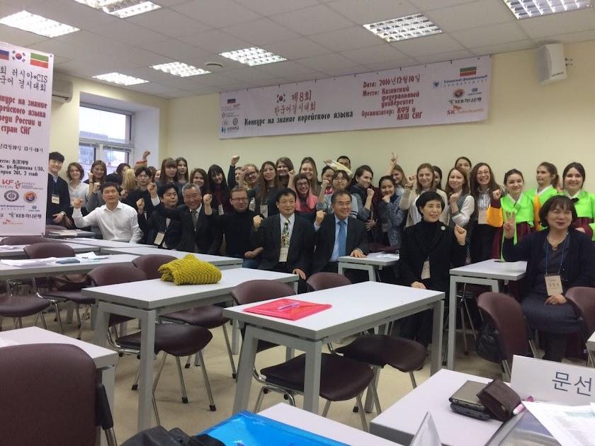 Школьница из района Коньково стала первой на международном конкурсе