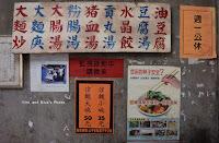 建國市場無名麵攤