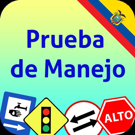Prueba de Manejo - Carro Lite