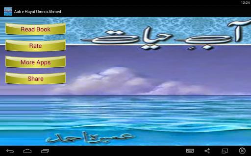 Aab e Hayat By Umera Ahmed