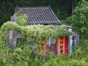 Photo: An abandoned house