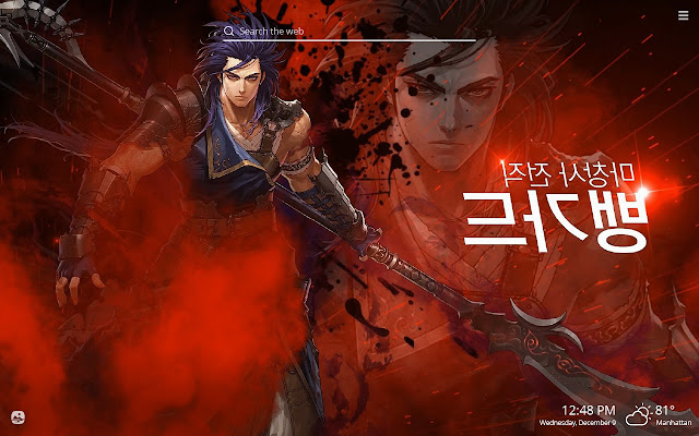 Dungeon Fighter Online HD Wallpapers New Tab