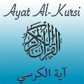 Ayat al Kursi (Throne Verse) download