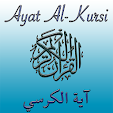Ayat al Kur.. file APK for Gaming PC/PS3/PS4 Smart TV