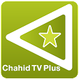 Shahid HD T.. file APK for Gaming PC/PS3/PS4 Smart TV