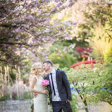 Hochzeitsfotograf Alisa Grabko (grabko). Foto vom 08.01.2016