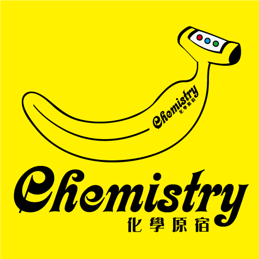 化學原宿:人氣品牌購物專賣店