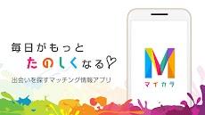 SNS情報アプリMyColor(マイカラ)のおすすめ画像1