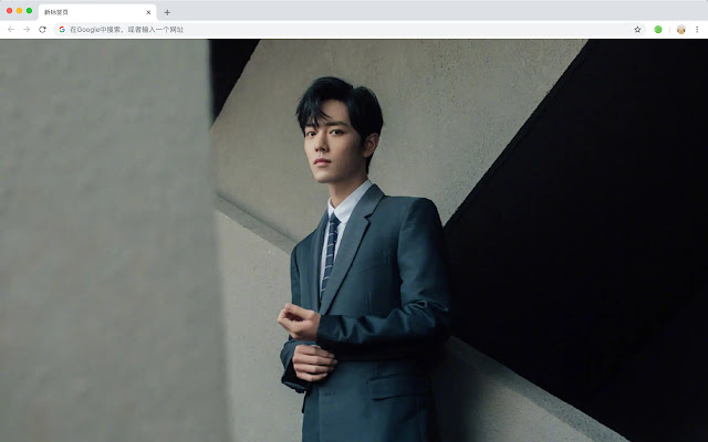 Xiao Zhan New Tab Wallpapers Collection