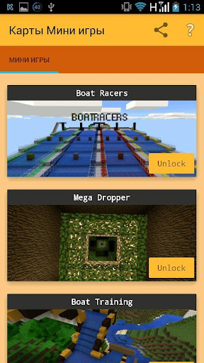 Minigame Maps for minecraft