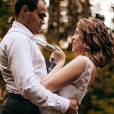 Wedding photographer Olesya Vasileva (OLESYAVAS). Photo of 31.10.2016