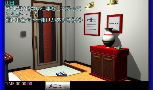 マモルヲンナ:前編『体験版』 screenshot 0