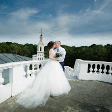 Wedding photographer Lyudmila Makienko (MilaMak). Photo of 13.01.2018
