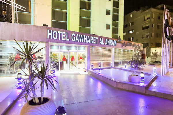 Gawharet Al-Ahram Hotel
