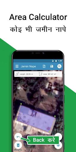Area Calculator | jamin napna mobile se ss2