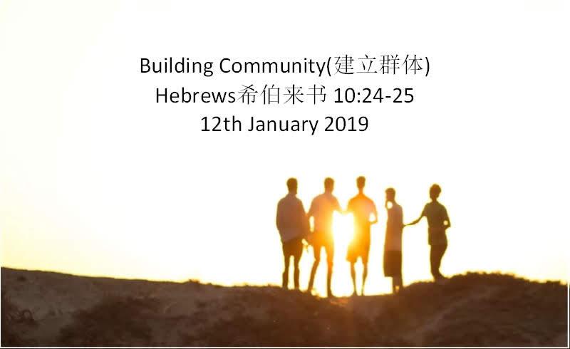 Building Community(建立群体)