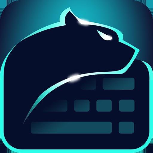 Cheetah Keyboard Theme avatar image