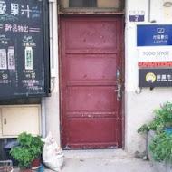 大苑子茶飲專賣店(台中學士店)