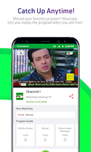 App Bioscope LIVE TV APK for Windows Phone