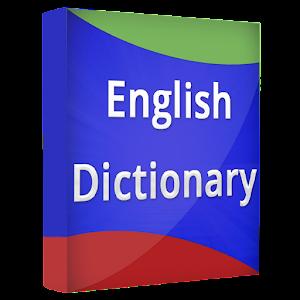 samsad bengali to english dictionary pdf download