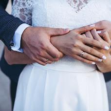 Wedding photographer Tatyana Schelokova (Schelokova). Photo of 29.09.2016