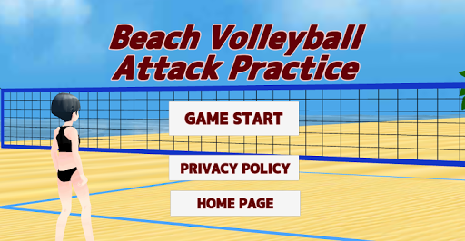 Télécharger Beach volley apk mod screenshots 1