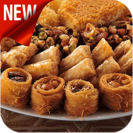 حلويات سورية