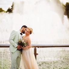 Düğün fotoğrafçısı Anna Kova (ANNAKOWA). 23.10.2018 fotoları