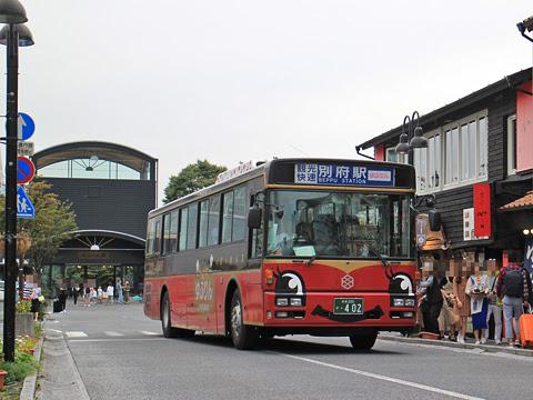亀の井バス 観光快速バス「ゆふりん」 ・402 その2