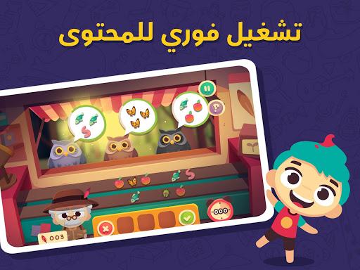 Lamsa: Stories, Games, and Activities for Children screenshot 11