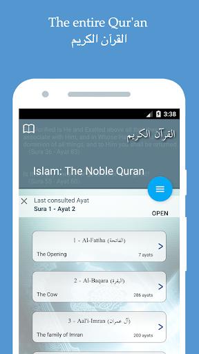 Islam: The Noble Quran screenshot 1