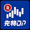 iSPEED 先物OP - 楽天証券の先物・オプションアプリ icon