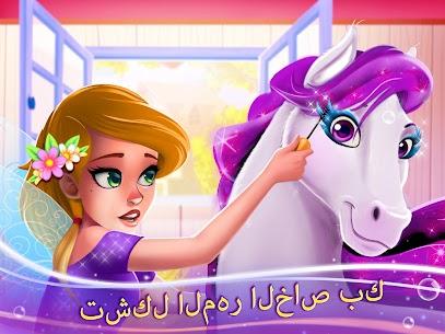 حصان، الجمال، سالون – جنية أميرة لعبة مزرعة 5