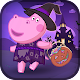 Halloween: Candy Hunter (game)