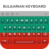 Bulgarian Keyboard Android APK Download Free By Abbott Cullen