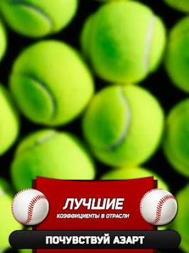 Прогнозы на спорт от каппера bet king: отзывы, ставка бесплатно онлайн.