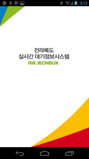 전북대기정보