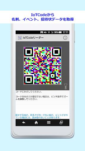 IoTCodeu30eau30fcu30c0u30fc 2.6.0 Windows u7528 1