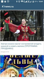 K1news.ru- screenshot thumbnail