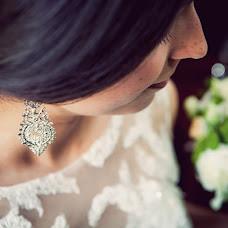 Wedding photographer Rita Garcia (ritagarciafotog). Photo of 25.03.2015
