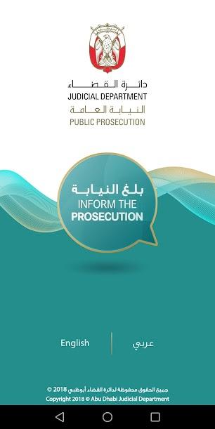 X1Jyqlp2vUI_jBUgfJJAZkwMCwyWYEh22JyibNn21EsDlL83_qe4a5qDLFCNCTwE8LM=w1366-h611 الآن في الإمارات استخدم تطبيق النيابة العامة للإبلاغ عن الأنشطة غير القانونية