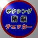 Boxing News - Sportfusion