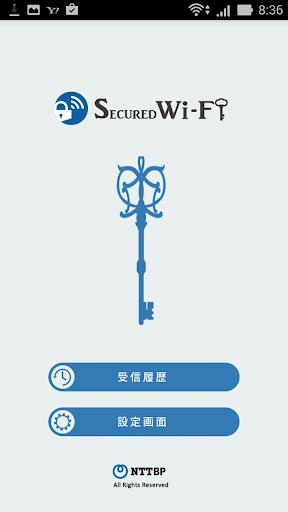 Secured Wi-Fiu7c21u5358u63a5u7d9au30c4u30fcu30eb 3.0.0 Windows u7528 1