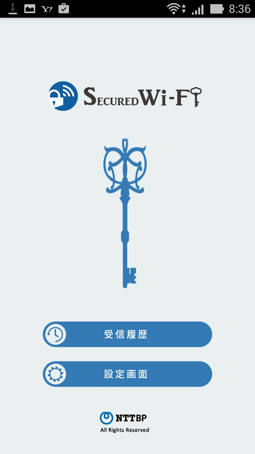 Secured Wi-Fi簡単接続ツール- screenshot