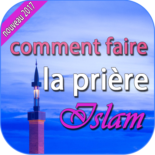 comment faire la priere islam