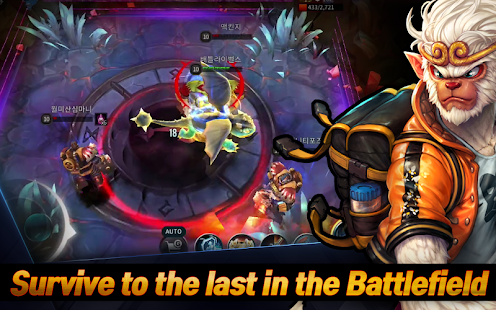 How to hack Battle Rivals for android free