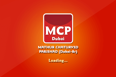 MCP Dubai screenshot 4